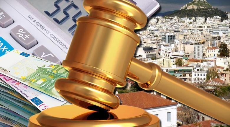 Νόμος Κατσέλη – Τσιάρας: Τι είπε για την αίτηση επαναπροσδιορισμού και τους πλειστηριασμούς