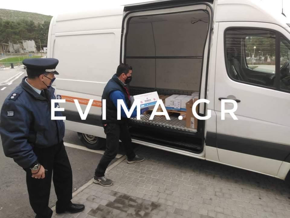 Κορονοϊός – Εύβοια: Έφτασαν τα εμβόλια στο Γ. Ν. Χαλκίδας [Εικόνες]