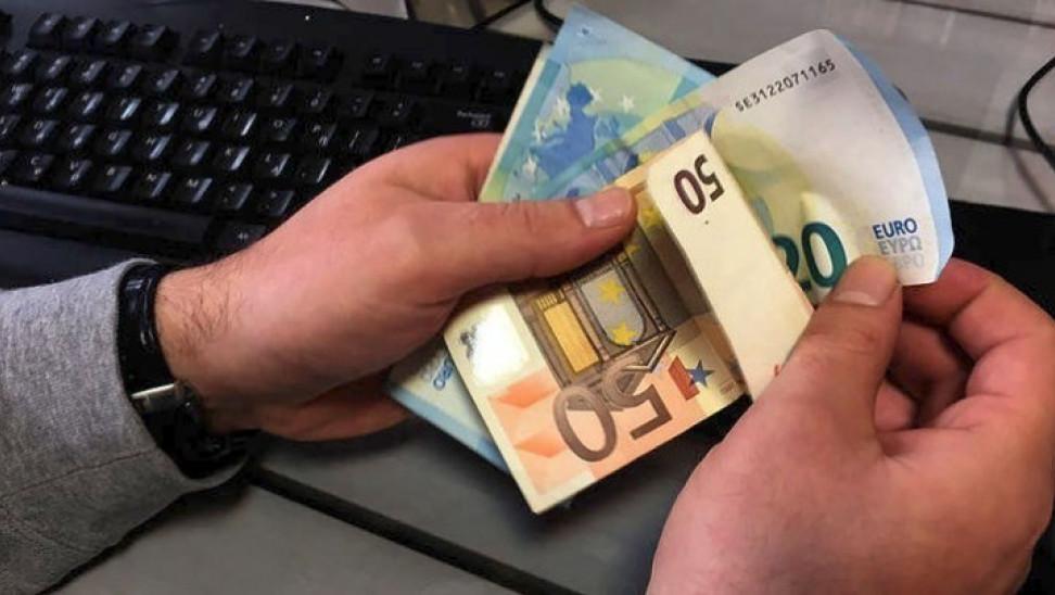 Επίδομα 534 ευρώ: Από αύριο θα αρχίσουν να τα εισπράττουν οι δικαιούχοι