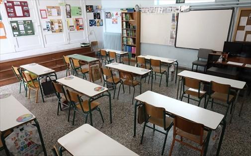 Κορονοϊός – Σχολεία: «Βόμβα» Σαρηγιάννη, να μην ανοίξουν ως το τέλος της χρονιάς γυμνάσια και λύκεια