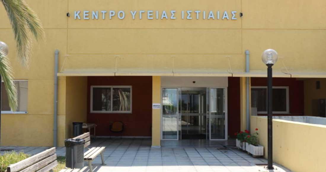 Κορονοϊός Εύβοια: Αρνητικά και τα 31 rapid test που έχουν γίνει μέχρι τώρα στο Κέντρο Υγείας Ιστιαίας