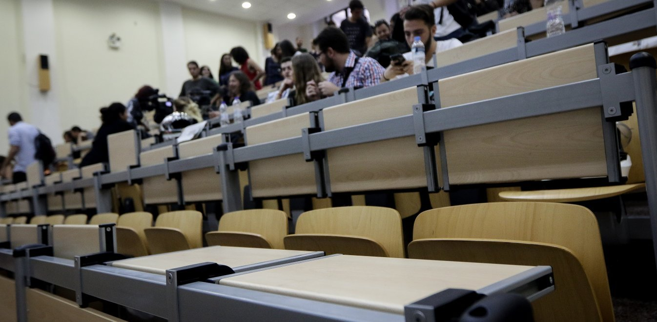 Αλλαγές στα ΑΕΙ: Ελάχιστη βάση εισαγωγής, όριο φοίτησης και αστυνομία στα Πανεπιστήμια