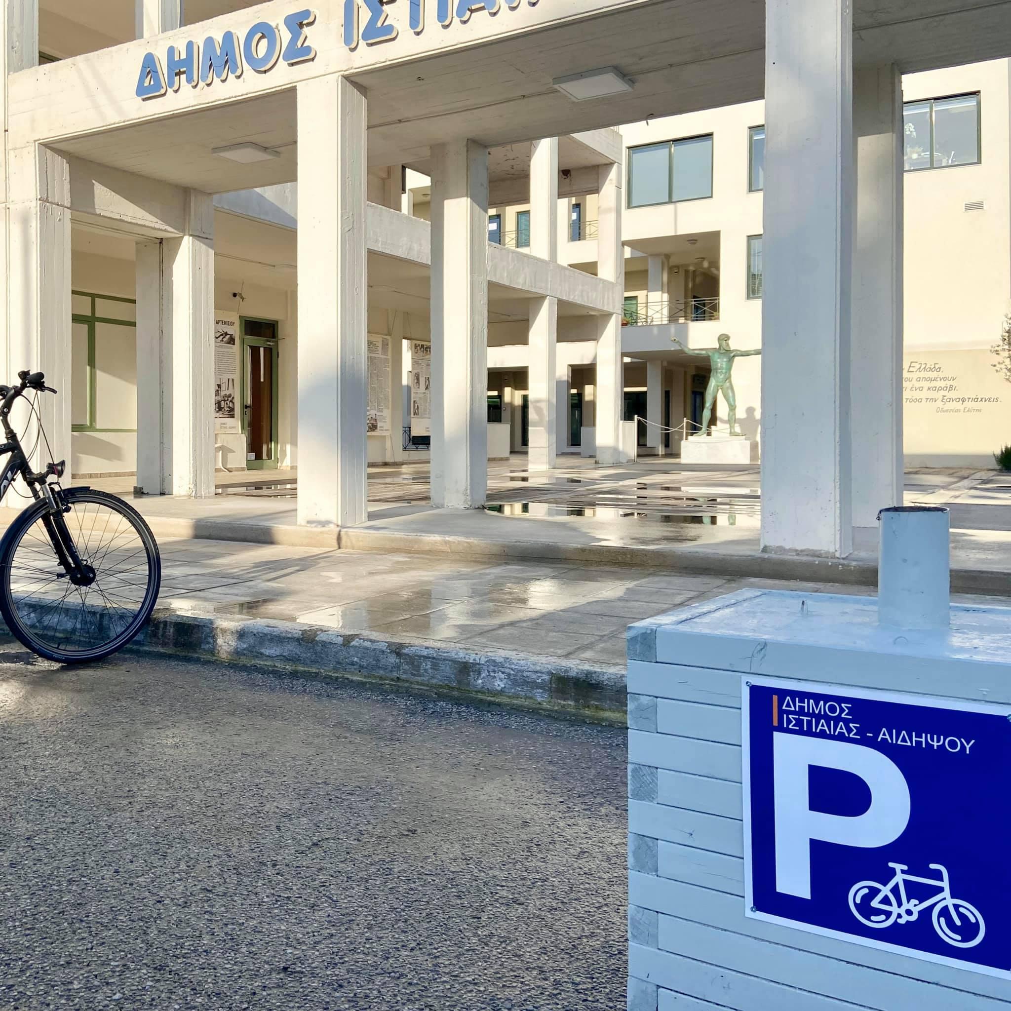 Κοντζιάς: Υπό κατασκευή οι θέσεις στάθμευσης ποδηλάτων μετά από απόφαση της Επιτροπής Ποιότητας Ζωής του Δήμου Ιστιαίας Αιδηψού